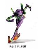 Neon Genesis Evangelion 4'' Eva-01 Trading Figure