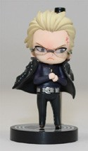Persona 4 3'' Kanji w/ Glasses One Coin Grande Trading Figure