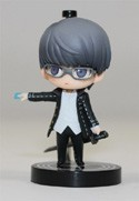 Persona 4 3'' The Protagonist w/ Glasses One Coin Grande Trading Figure