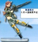 Strike Witches 6'' Minna Prize EX 2.5 Figure