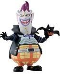 One Piece 3'' Deformaster Series 5 Trading Figure Gecko Moria