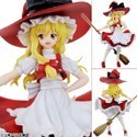 Touhou Project 1/8 Scale Ordinary Magician Marisa Kirisame Limited 2P Color Figure Griffon Enterprises