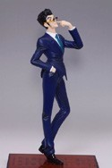 Hunter X Hunter 8'' Leorio DX Prize Figure