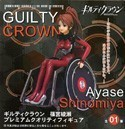 Guilty Crown 6'' Ayase Shinomiya SQ Figure