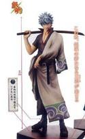 Gintama 6'' Gintoki Prize Figure DXF