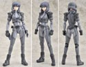 Ghost in the Shell 8'' Kusanagi Motoki Figure Gutto Kuru