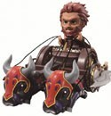 Fate Zero 4'' Rider w/ Chariot Ichibankuji A Prize Figure