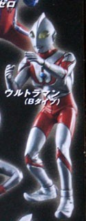 Ultraman B Type 4'' Trading Figure