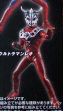 Ultraman Leo 4'' Trading Figure