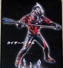 Ultraman Kaiser Belial 4'' Trading Figure