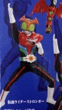 Kamen Rider Stronger 4'' Trading Figure