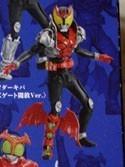 Kamen Rider Kiva Hell's Gate Ver. 4'' Trading Figure