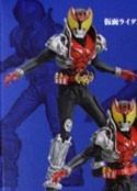 Kamen Rider Kiva 4'' Trading Figure