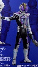Kamen Rider Negaden-O 4'' Trading Figure