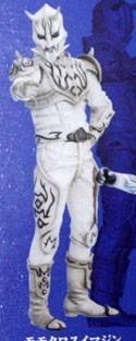 Kamen Rider Momotaro Suimajin White ver.  4'' Trading Figure