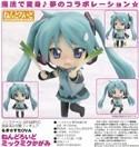 Lucky Star Vocaloid Hatsune Miku Kagami Cosplay Nendoroid Figure