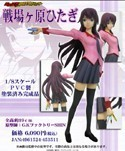 Bakemonogatari 1/8 Scale Senjogahara Movic Figure
