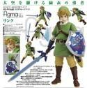 Zelda 6'' Link Figma Action Figure