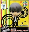Persona 4 3'' Yuu Protagonist Prize Chibi Figure