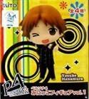 Persona 4 3'' Yosuke Prize Chibi Figure