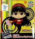 Persona 4 3'' Yukiko Prize Chibi Figure