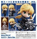 Fate Zero Saber with Motorcycle Nendoroid Figure