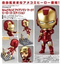 Marvel Iron Man Nendoroid Figure