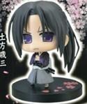 Hakuouki 4'' Hijikata Prize Figure
