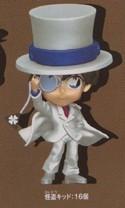 Case Closed Detective Conan 4'' Kaito Kid Prize Figure
