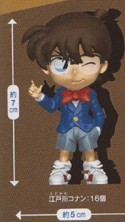 Case Closed Detective Conan 4'' Conan Prize Figure