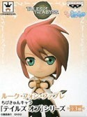 Tales of the Abyss 3'' Luke Prize Figure