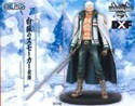 One Piece 7'' Smoker New World Prize DXF Figure