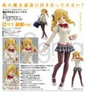 Puella Magi Madoka Magica 6'' Mami Figma Figure