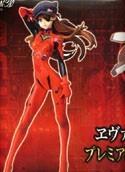 Neon Genesis Evangelion 10'' Asuka w/ Eyepatch PM Prize Figure