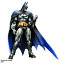 Batman 9'' Arkham City Batman Play Arts Kai Figure