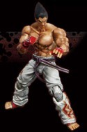 Tekken 9'' Kazuya Play Arts Kai Action Figure