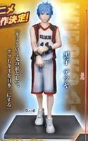 Kuroko's Basketball 6'' Kuroko DXF Prize Figure