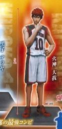 Kuroko's Basketball 6'' Kagami DXF Prize Figure
