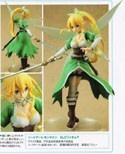 Sword Art Online 7'' Leafa Fairy Prize FIgure