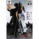 Gintama 6'' Gintoki DXF Prize FIgure