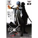 Gintama 6'' Shiro Yasha DXF Prize FIgure