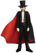 Sailor Moon 4'' Tuxedo Mask Figure Great Eastern