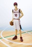 Kuroko's Basketball 8'' Kagami Figuarts Zero Figure
