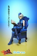 Persona 4 P4U Elizabeth D-Arts Action Figure