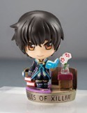 Tales of Xillia 2'' Jude Mathis Petit Chara Land Trading Figure