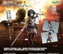 Attack on Titan 8''  Mikasa Sega Prize Figure
