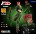 Jojo's Bizarre Adventures 8'' Noriaki Kakyoin Medicos Action Figure