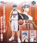 Kuroko's Basketball 10'' Kuroko Master Stars Figure