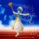 Magi Aladdin 1/9 Scale G.E.M Figure