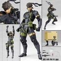 Metal Gear Solid 8'' Snake Revoltech #131 Action Figure